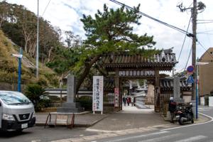 小湊山誕生寺総門