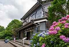 旧島田家住宅 府中市郷土の森博物館