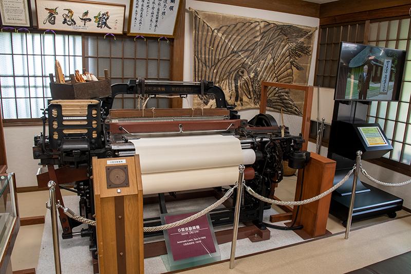 豊田佐吉記念館 G型自動織機