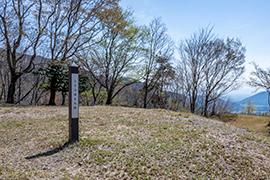 上平寺城跡